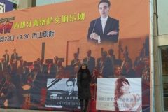 Gran Gala de Zarzuela y gira de conciertos en China con Estrella Cuello como soprano solista 2